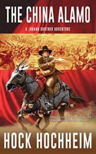 THE CHINA ALMAO E-BOOK COVER